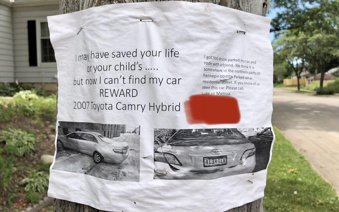 Dude, Where's His Car?